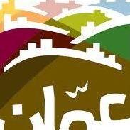 دائرة رقابة الأعمار-أمانة عمان الكبرى