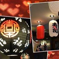 Sake Japanese Restaurant - Selkirk