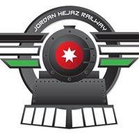 Jordan Hejaz RailWay مؤسسة الخط الحديدي الحجازي الاردني