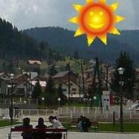 """Udruženje za pomoć djeci i omladini sa posebnim potrebama """"Sunce"""""""