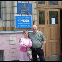 Средняя школа 79 г.Киев