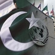 Permanent Mission of Pakistan to the United Nations