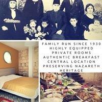 Al Hakim Guest House אל חכים גסט האוס