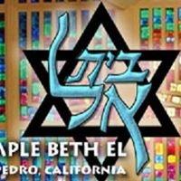 Temple Beth El, San Pedro
