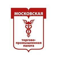 Московская торгово-промышленная палата