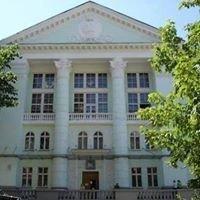 Гімназія 117 Ім. Лесі Українки