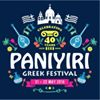 Paniyiri Greek Festival