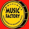 Louisiana Music Factory New Orleans