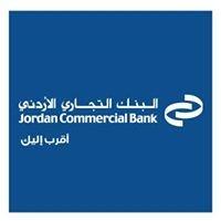 البنك التجاري الأردني Jordan Commercial Bank