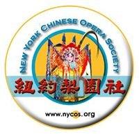 New York Chinese Opera Society