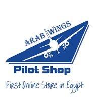 Golden Wing \ Pilot Shop
