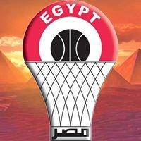 Egyptian Basketball Federation