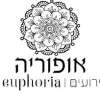 אופוריה גן אירועים