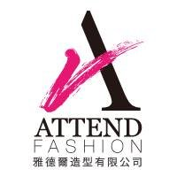 Attend Fashion Company雅德爾造型有限公司