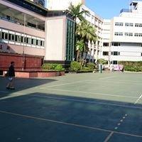 Fu-Hsin Trade & Arts School