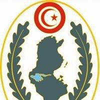 Direction Générale des Forêts Tunisie  الادارة العامة الغابات التونسية