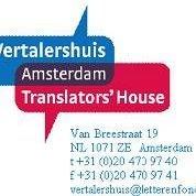 Vertalershuis Amsterdam