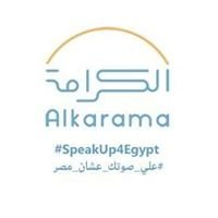 Alkarama Foundation
