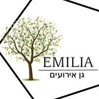 אמיליה - גן אירועים