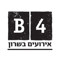 B4 - מתחם שף לארועים