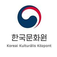 Koreai Kulturális Központ (주헝가리 한국문화원)