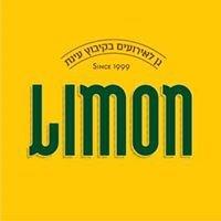 לימון - Limon גן לאירועים בקיבוץ עינת