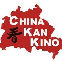 China看Kino