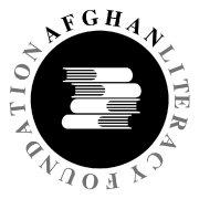 Afghan Literacy Foundation