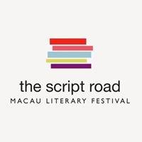 The Script Road - Macau Literary Festival