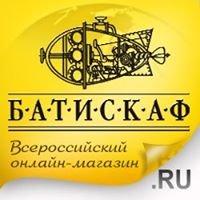 Батискаф Санкт-Петербург