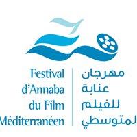 Festival d'Annaba du Film Méditerranéen
