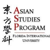 FIU Asian Studies Program