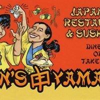 Shin's Sushi Bar