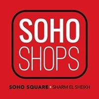 SOHO Shops