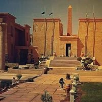 El Hayat Sharm Resort - Pharaohs Land