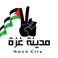 Gaza City مدينة غزة