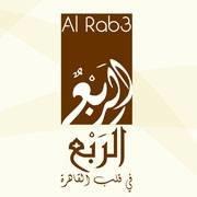 Alrab3