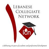 Lebanese Collegiate Network
