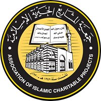 Islamic Center of Anaheim