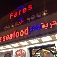 Fares Seafood Restaurant - Old Market
