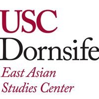 USC East Asian Studies Center