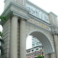 Assumption University, Hua Mak Campus