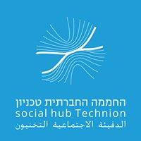 החממה החברתית בטכניון Social Hub Technion