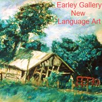 Earley Gallery