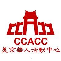 CCACC