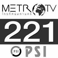 Metro TV โทรทัศน์มหานคร