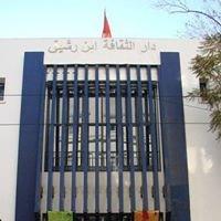 Maison de la Culture Ibn Rachiq