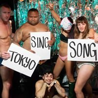 Tokyo Sing Song
