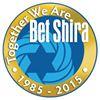 Bet Shira Congregation
