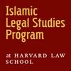 Islamic Legal Studies Program